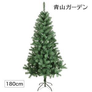 クリスマスツリー 人工植物/スタンダードツリー 180cm ...