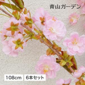 人工植物 造花/八重桜5大枝 6本セット/フェイクグリーン/ディスプレイ/飾り garden