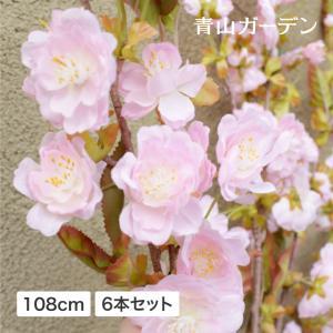 人工植物 造花/八重桜6大枝 6本セット/フェイクグリーン/ディスプレイ/飾り garden