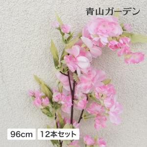 人工植物 造花/八重桜スプレー ピンク 12本セット/フェイクグリーン/ディスプレイ/飾り garden