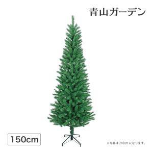 クリスマスツリー 人工植物/ニュースリムツリー 150cm ...