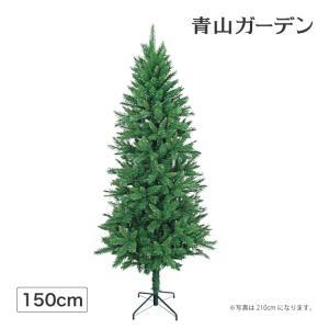 クリスマスツリー 人工植物/ミックスツリー 150cm グリ...