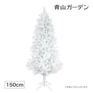 クリスマスツリー 人工植物/ミックスツリー 150cm ホワ...
