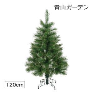 クリスマスツリー 人工植物/グリッターパインツリー 120c...