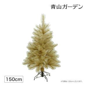 クリスマスツリー 人工植物/グリッターパインツリー 150c...