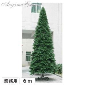 ■商品名:大型 クリスマスツリー スリムタイプ 6m グリーン ■コード:tvsda2006371g...