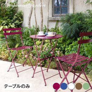 ※ご注意ください本商品ページは、フォートカフテーブル単品の販売ページです。 2人掛けのテーブルセット...