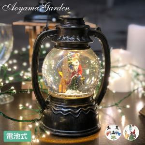 クリスマス 飾り 装飾 室内 ランタン サンタ トナカイ アンティーク タカショー / スノードームライトランタンミニ /A
