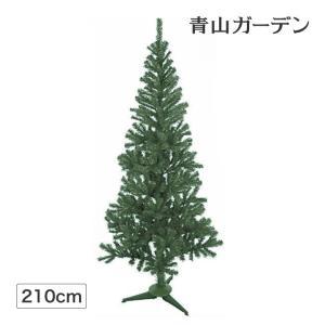 クリスマスツリー 人工植物/スリムツリー 210cm グリー...