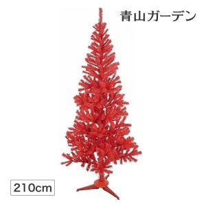 クリスマスツリー 人工植物/スリムツリー 210cm レッド...