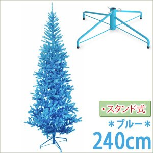 クリスマスツリー 人工植物/スリムツリー 240cm ブルー...