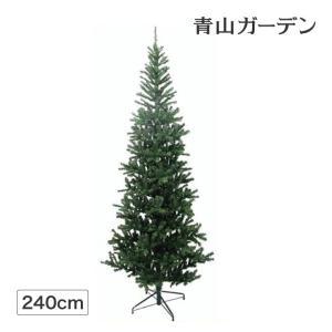 クリスマスツリー 人工植物/スリムツリー 240cm グリー...
