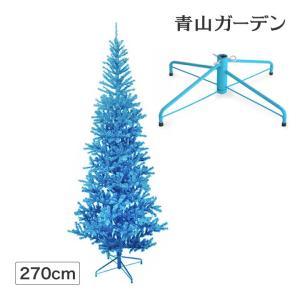 クリスマスツリー 人工植物/スリムツリー 270cm ブルー...
