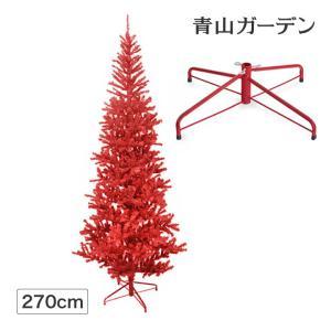 クリスマスツリー 人工植物/スリムツリー 270cm レッド...