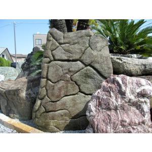 亀甲石 庭石 天然石 景石