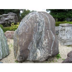 庭石 四国 アオマ石 景石 天然石