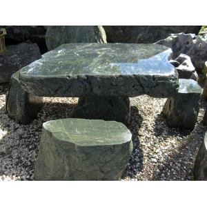 四国 青石 テーブル・イス4脚セット 庭石 天然石 お庭にや...