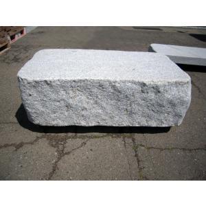 沓脱石 庭石 真壁小目 御影石 踏石 天然石...