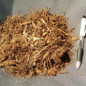 【数量調整用】マルチバーク50L 1袋:50L:約1平米分|gardenas-kobe
