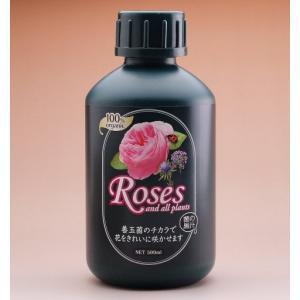 【3000円(税抜)以上で送料無料】 バラ用Roses (善玉菌入)光合成細菌