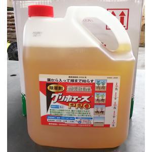 グリホエースPRO 5L〜人・ペット・環境にやさしい除草剤〜