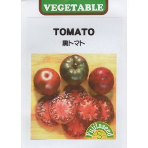 太陽に当たり完熟すると黒くなるトマトです。 大きさはやや平べったく直径10cm位になります。 甘くて...