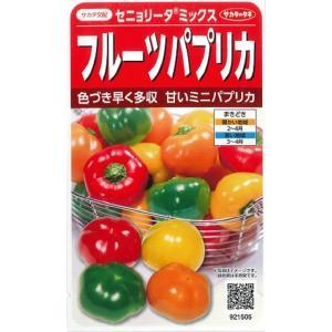 直径4〜5cmのミニパプリカ。 果実厚くジューシーな果実が開花後45日程度と早く色づき収穫できます。...