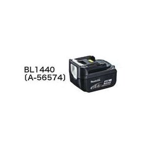 マキタ リチウムイオンバッテリー 14.4V BL1440 55097|gardenmate