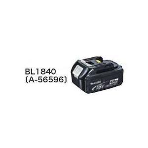 マキタ リチウムイオンバッテリー 18V BL1840 55098|gardenmate