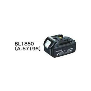 マキタ リチウムイオンバッテリー 18V BL1850 55099|gardenmate
