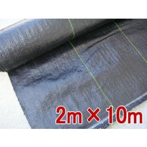 防草シート(草よけ) 2m×10m 抗菌剤入り 55260 / 農業 園芸|gardenmate