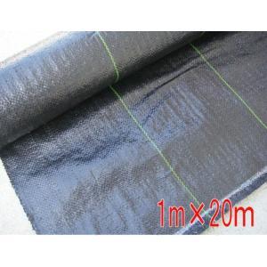 防草シート(草よけ) 1m×20m 抗菌剤入り 55267 / 農業 園芸|gardenmate
