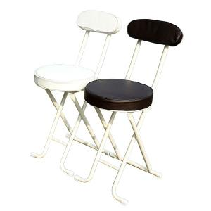4脚セット 折りたたみ 丸椅子 背もたれ付き SC23027 55368 gardenmate