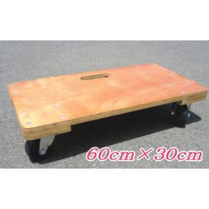 台車 / 木製平台車 TC-6030 60cm×30cm【4台セット】55430 gardenmate