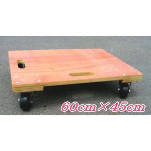 台車 【4台セット】 木製平台車 TC-6045 60cmx45cm 55432|gardenmate