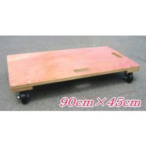 台車 / 木製平台車 TC-9045 90cmx45cm 55434|gardenmate