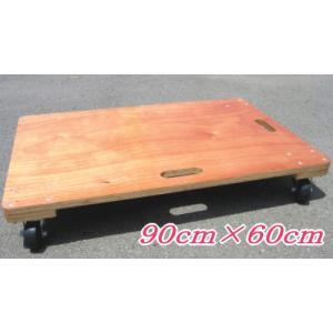 台車 / 木製平台車 TC-9060 90cmx60cm 55434|gardenmate