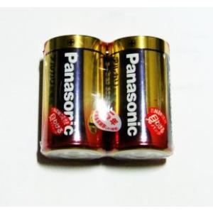 アルカリ乾電池 単1形2個パック 55483|gardenmate
