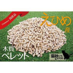 愛媛県産 木質ペレット 20kg 猫砂 国産 ホワイトペレット ストーブ 57127|gardenmate