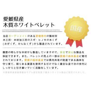 愛媛県産 木質ペレット 20kg 猫砂 国産 ホワイトペレット ストーブ 57127|gardenmate|02
