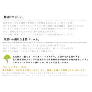 愛媛県産 木質ペレット 20kg 猫砂 国産 ホワイトペレット ストーブ 57127|gardenmate|03