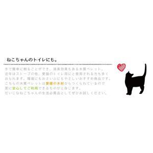 愛媛県産 木質ペレット 20kg 猫砂 国産 ホワイトペレット ストーブ 57127|gardenmate|04
