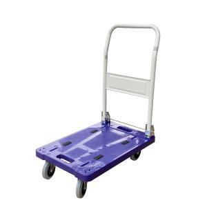 台車 / 折りたたみ 樹脂静音台車 積載荷重 120kg 小型 55468|gardenmate