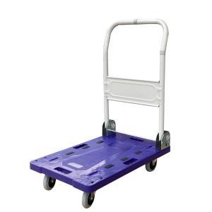 台車 折りたたみ  樹脂静音台車 積載荷重150kg 中型 55471|gardenmate