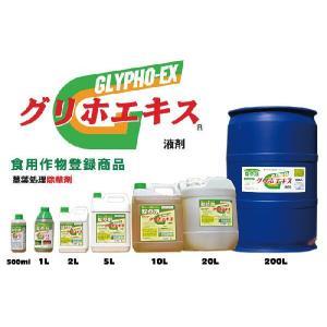 除草剤 グリホエキス5L(4本入り) 55961 / 雑草 園芸|gardenmate