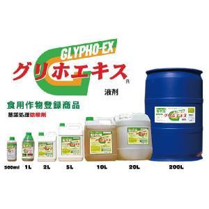 除草剤 グリホエキス 20L 55967 / 雑草 園芸|gardenmate