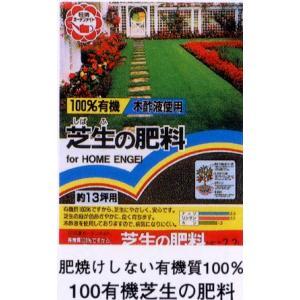 有機 芝生の肥料 5kg 日清 55749|gardenmate