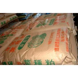 菜種粕(油粕) 20kg 55762|gardenmate