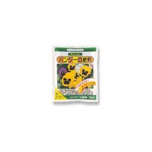 パンジーの肥料 700g 花ごころ 55788|gardenmate