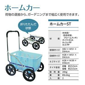 ホームカーST (島製作所) 55832 / 台車 カート|gardenmate
